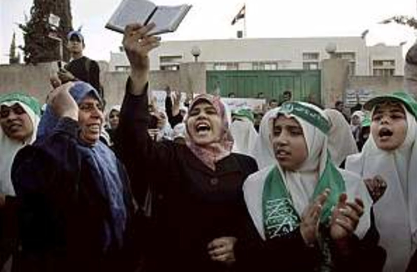 gaza women 298.88 (photo credit: AP)