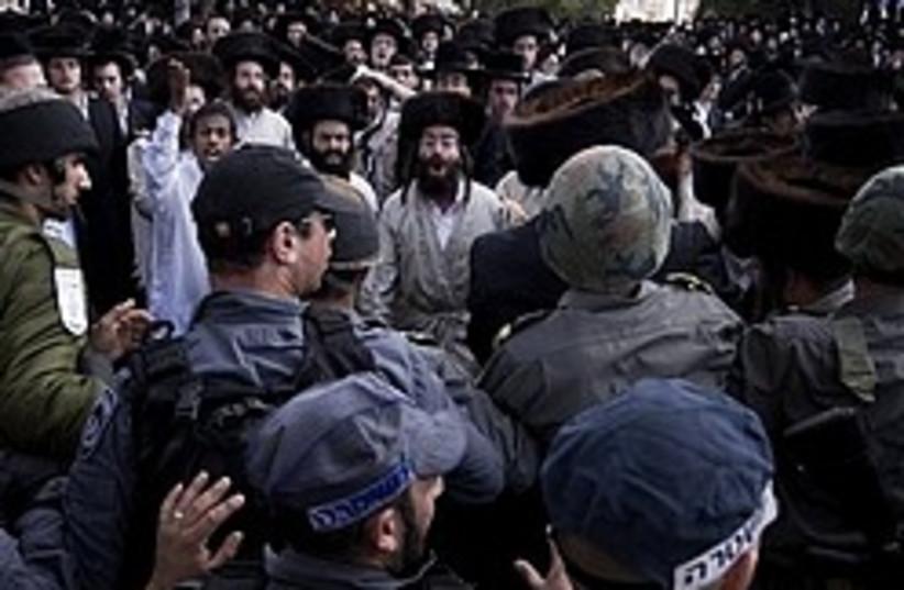 intel haredi protest 248 88 ap (photo credit: AP)