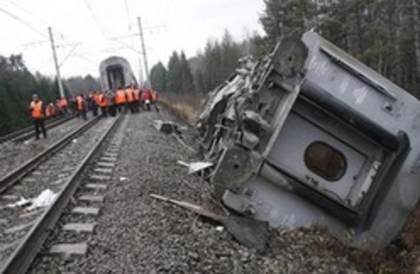 Russian train wreck (photo credit: )