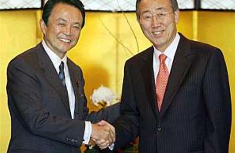 japan n. korea 298.88 (photo credit: AP)