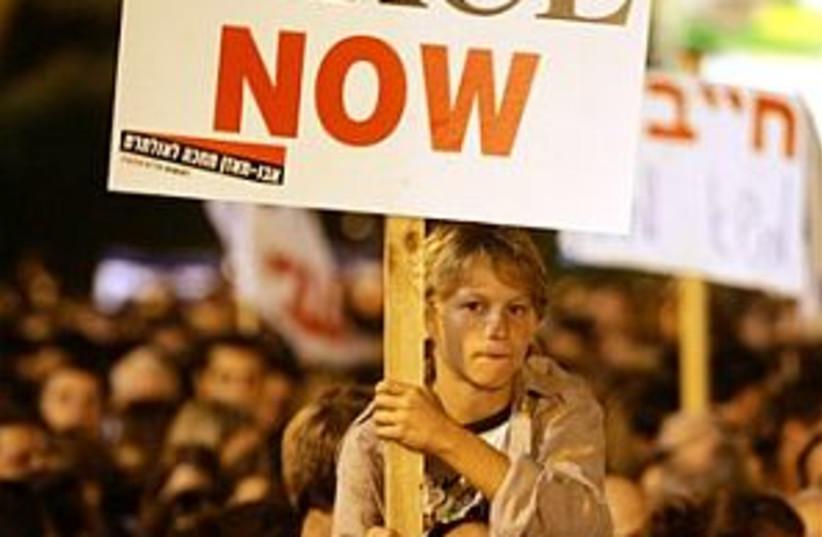 peace now 298 ap (photo credit: AP [file])