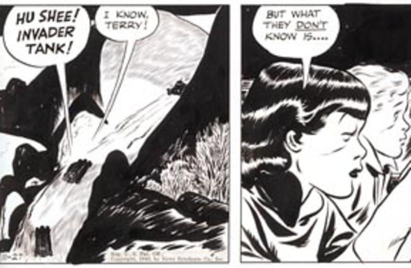 comic strip art 298 (photo credit: )