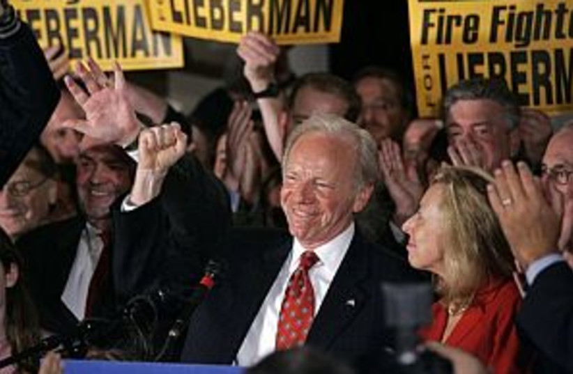joe lieberman wins 298ap (photo credit: AP)
