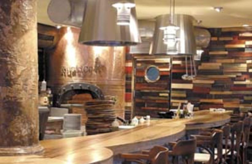 rustico bar (photo credit: )