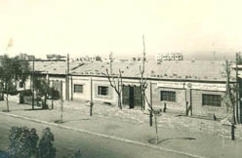 bigio warehouse 248.88  (photo credit: )