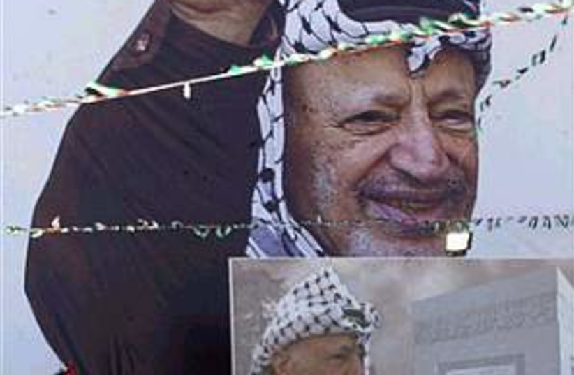 arafat posters in ramall (photo credit: AP)