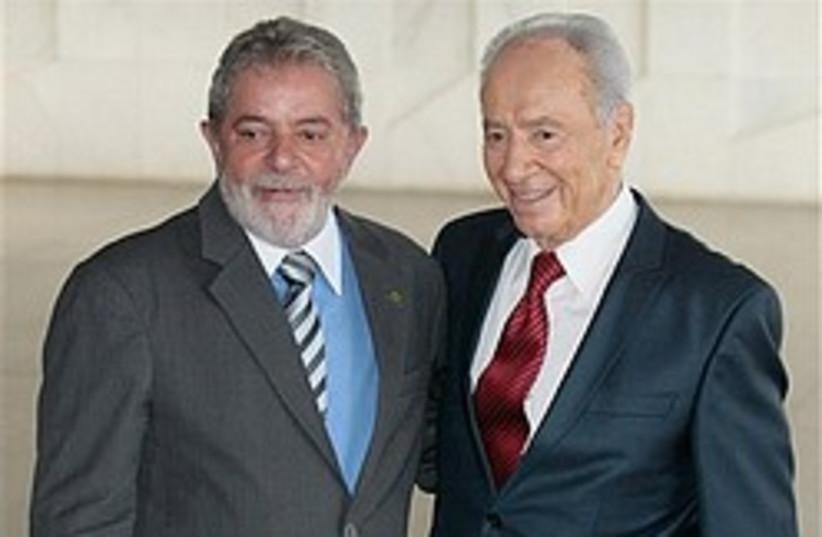 Da Silva and Peres 248.88 (photo credit: )