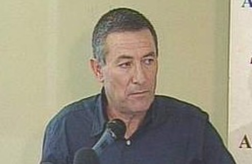 doron almog gives report (photo credit: Channel 1)