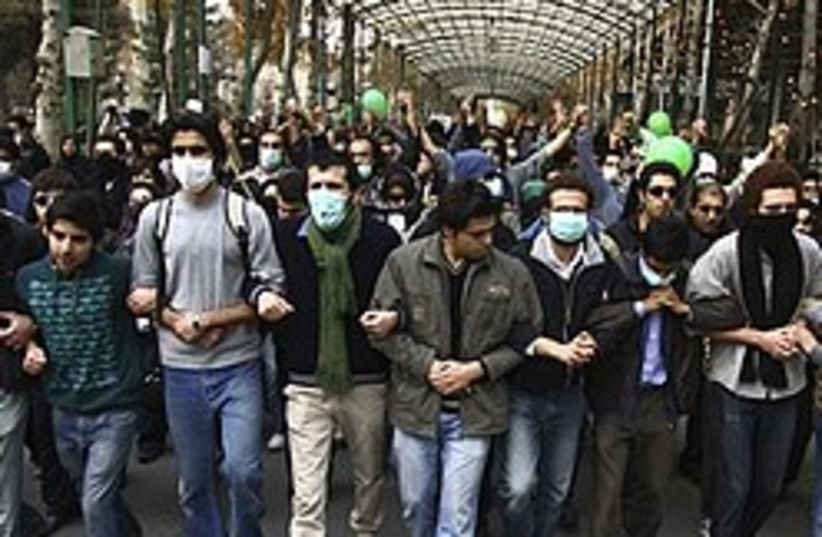 iran protest 248.88 (photo credit: AP)