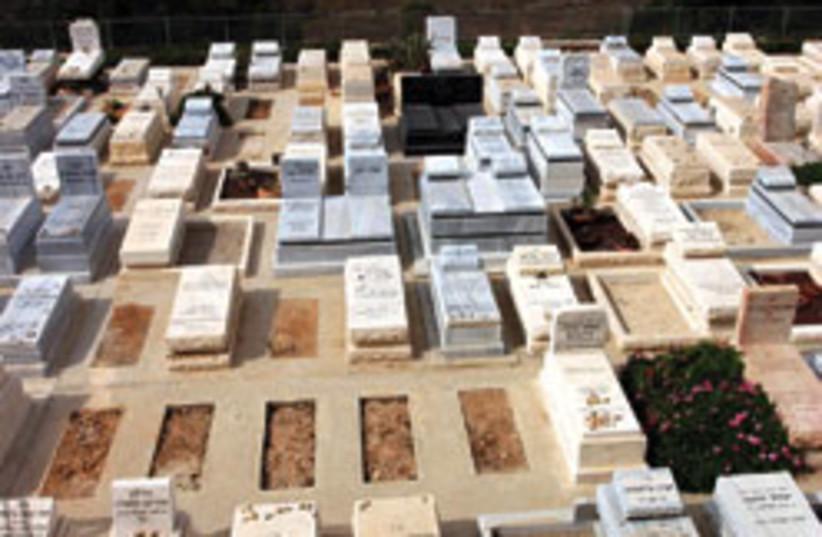 cemetery 248.88 (photo credit: Ariel Jerozolimski)