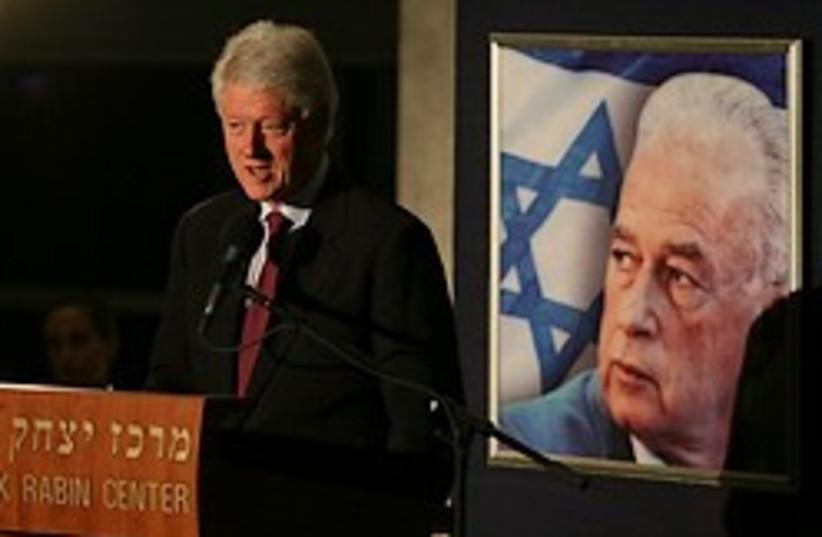 bill clinton rabin memorial 248.88 ap (photo credit: AP)