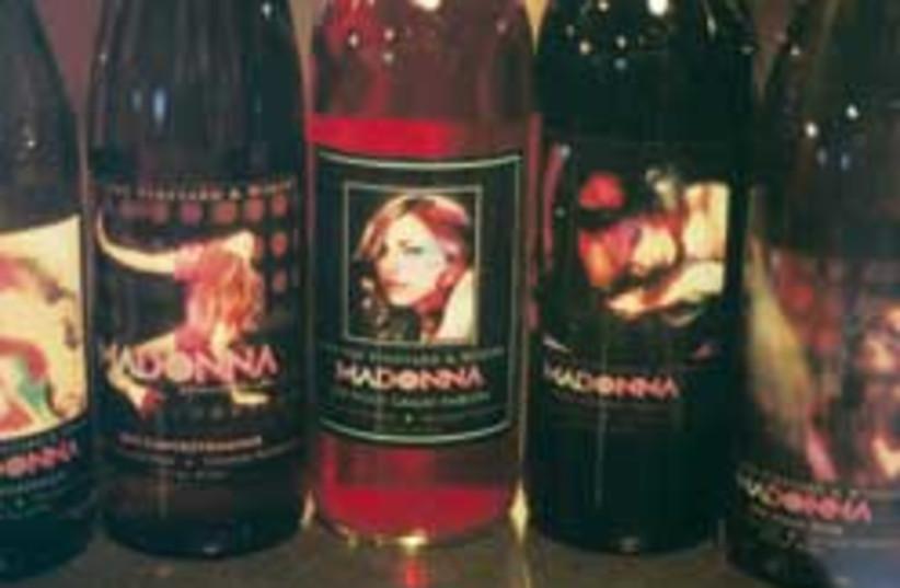 madonna wine (photo credit: )