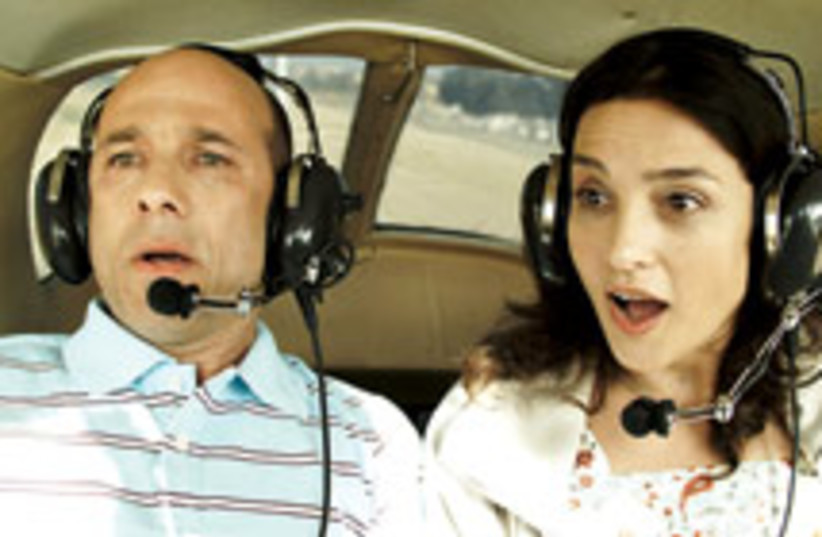 A Bat Yam cab driver falls in love with a Russian  (photo credit: PR)