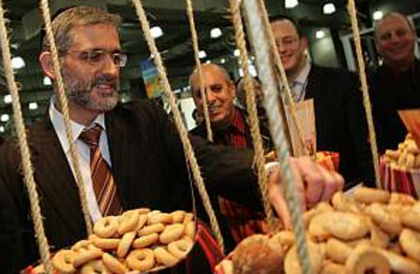 yishai bagels (photo credit: Shahar Azran)