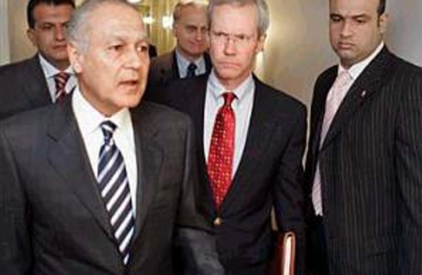 quartet in cairo 298.88 (photo credit: AP)