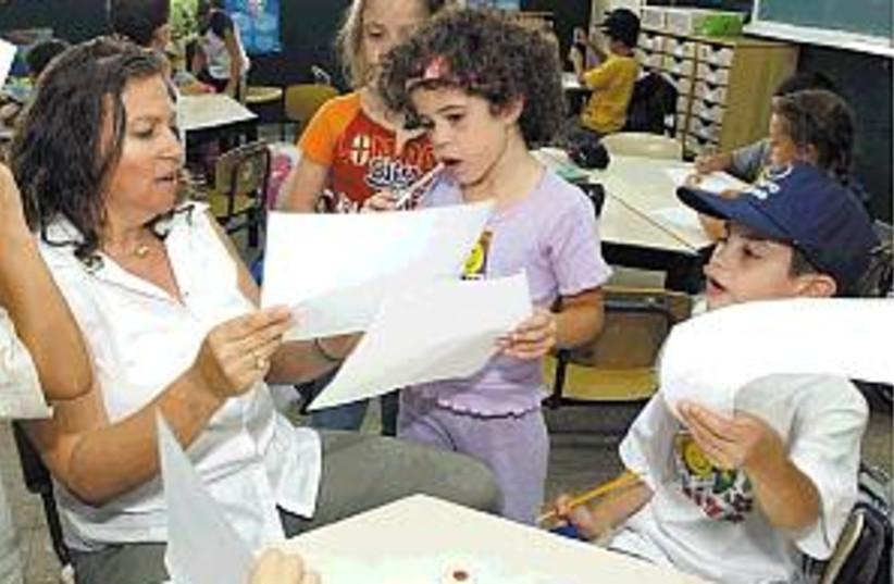 school children teacher  (photo credit: Ariel Jerozolimski [file])