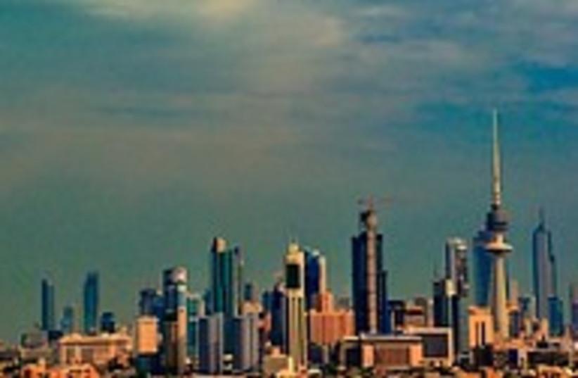 Kuwait city 248.88 (photo credit: Courtesy)
