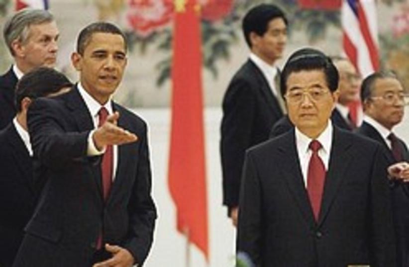 Hu Jintao gestures to Obama 248.88 (photo credit: )