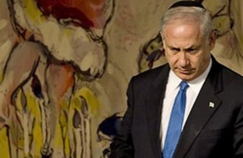 netanyahu holocaust day 248.88 (photo credit: AP)