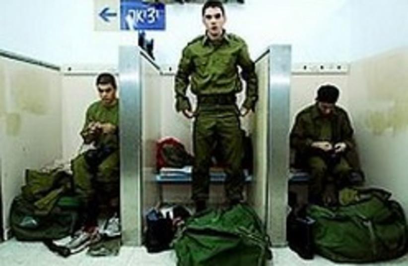 idf recruits bakum 248 88 (photo credit: IDF [file])
