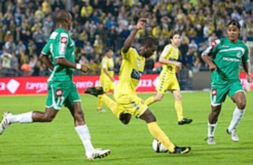 Mac TA soccer Mayuka 248.88  (photo credit: Asaf Kliger)