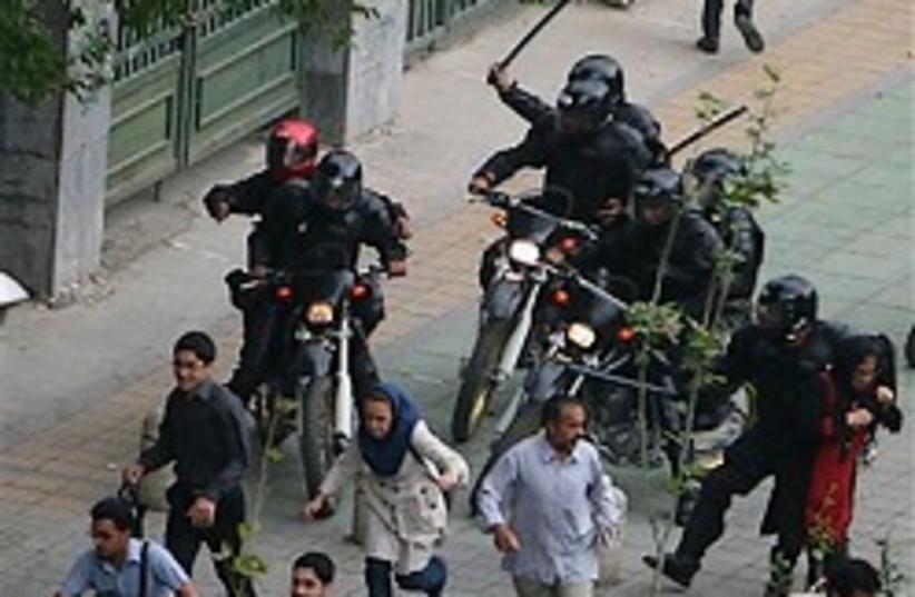 Iran protest 248.88 AP (photo credit: AP [file])