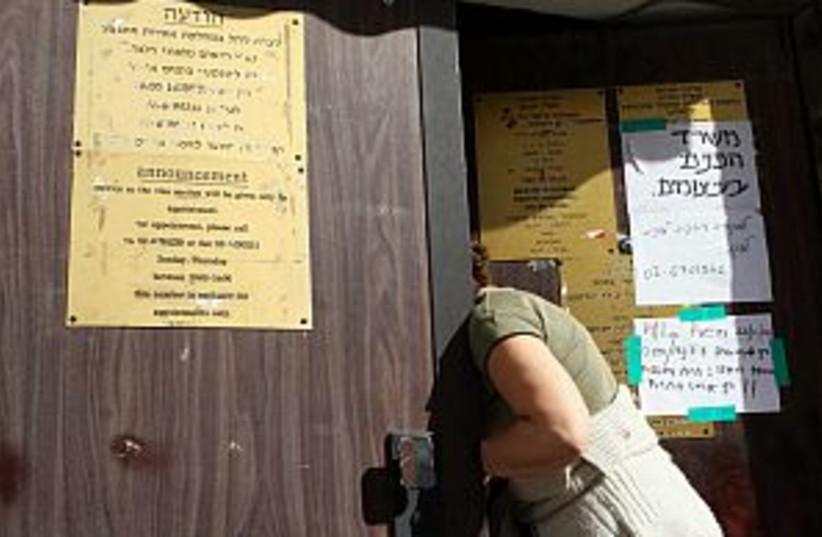 civil strike 298 (photo credit: Ariel Jerozolimski [file])