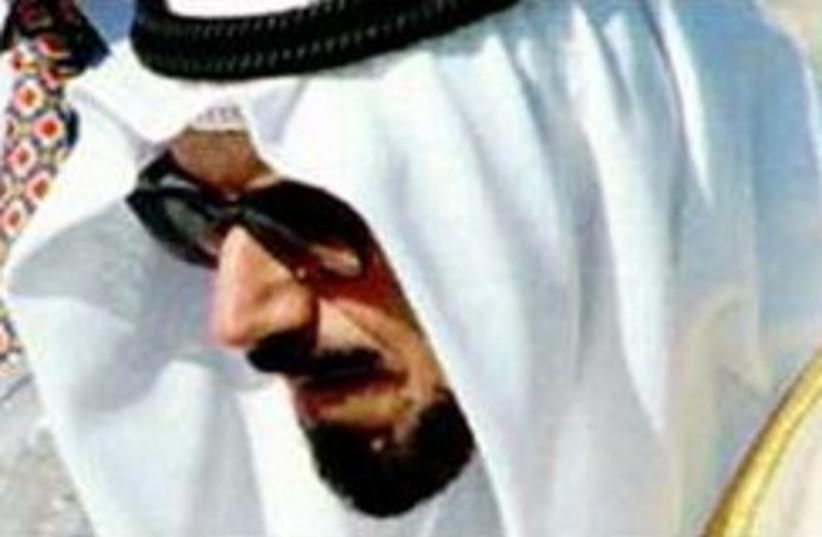 kuwait emir 248 88 (photo credit: AP [file])