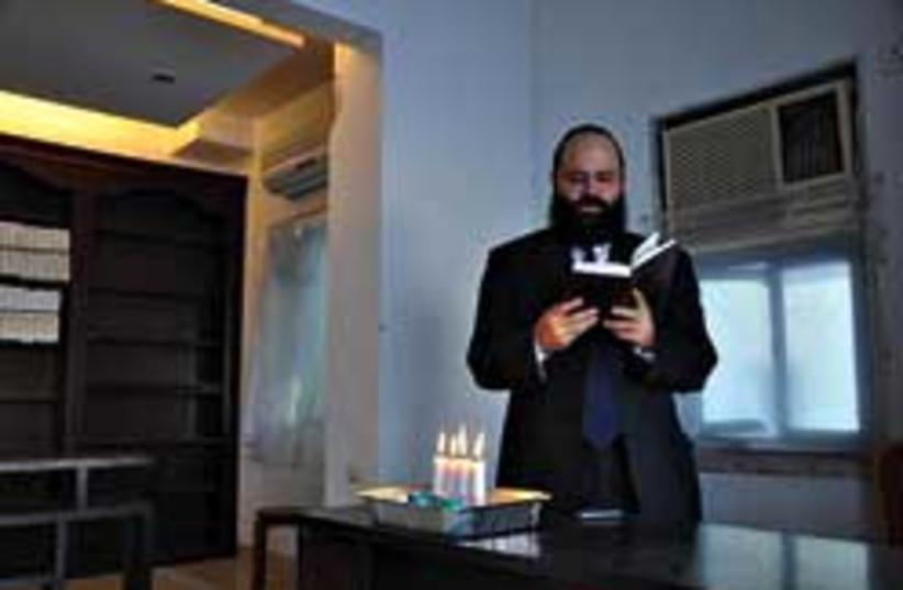 chabad house mumbai synagogue 248.88 (photo credit: Amy Chung)