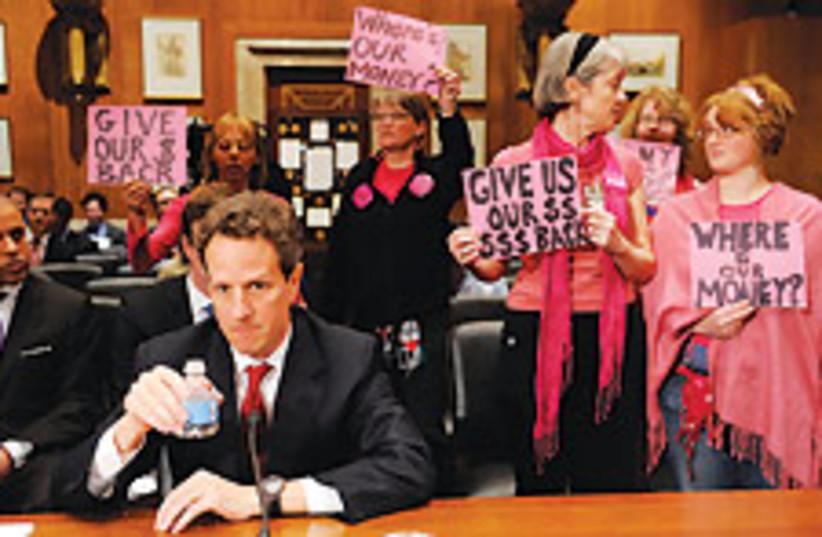 Timothy Geithner pink 88 248 (photo credit: )