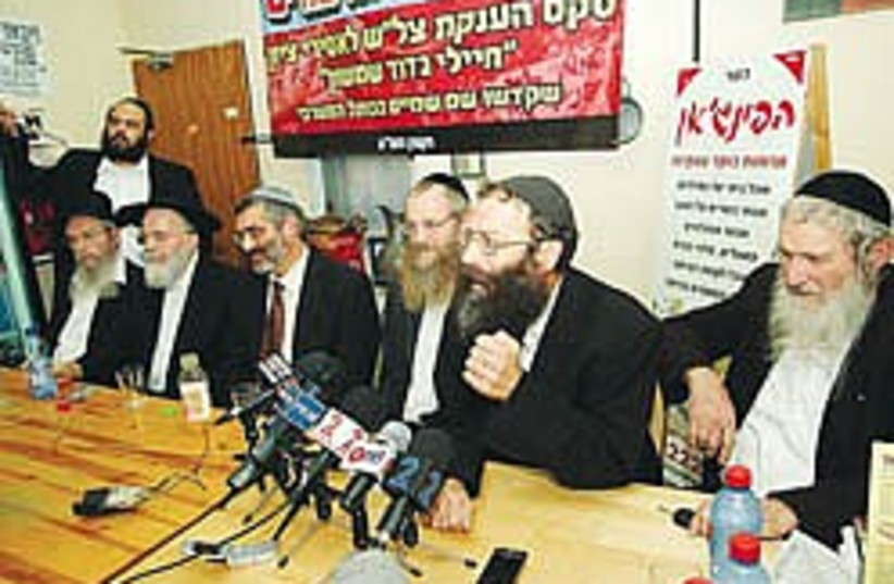 right-wing rabbis and activists 248.88 (photo credit: )