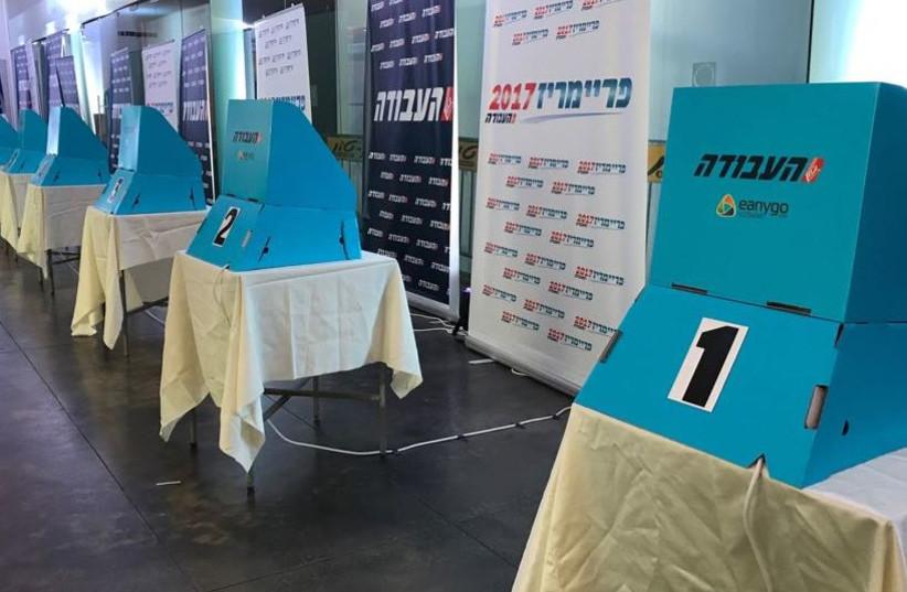 Ballot boxes for Zionist Union primary elections  (photo credit: AVSHALOM SASSONI/MAARIV)