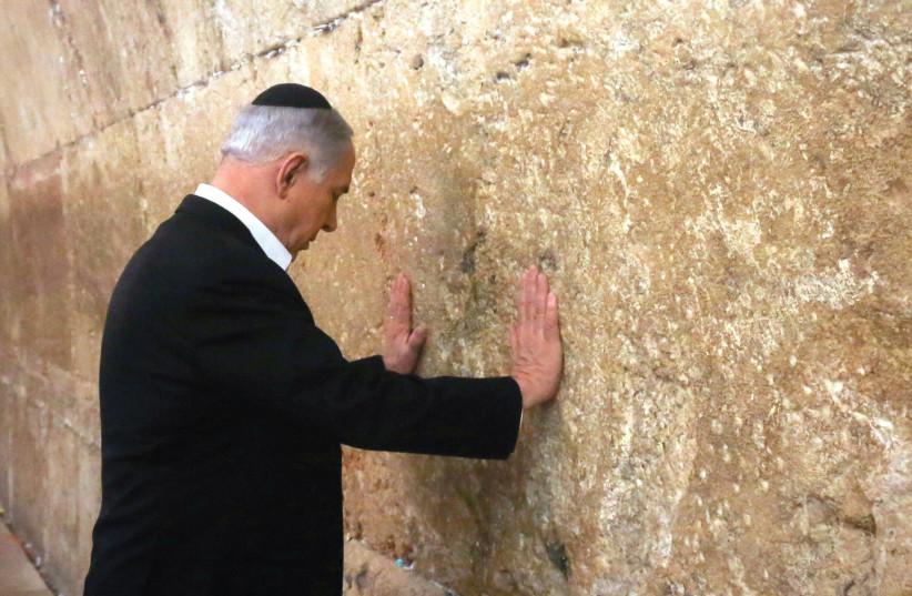 PRIME MINISTER Benjamin Netanyahu at the Kotel (photo credit: MARC ISRAEL SELLEM)