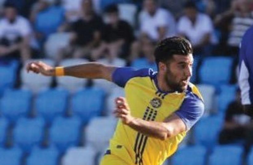 Maccabi Tel Aviv midfielder Avi Rikan (photo credit: MACCABI TEL AVIV WEBSITE)