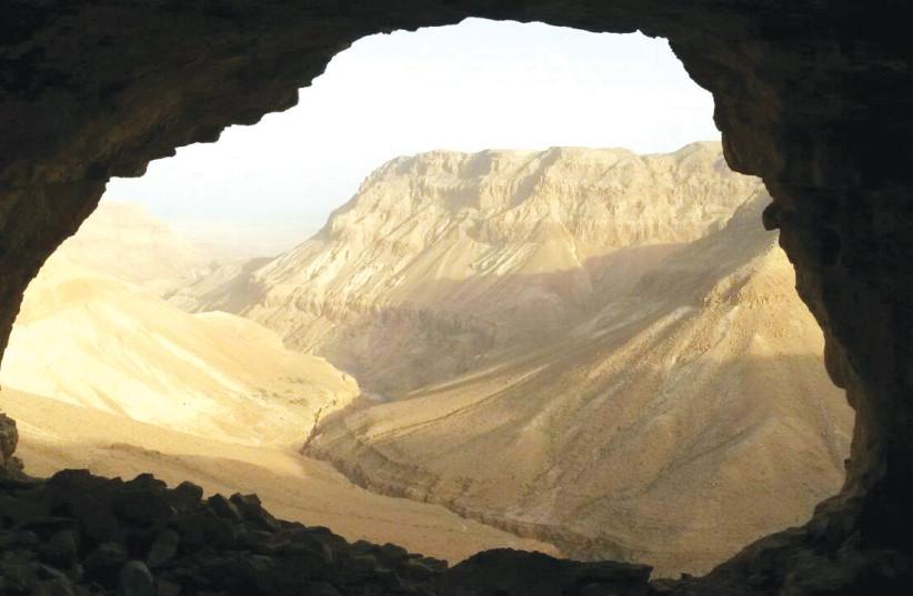 Une vue de la grotte de Qumran (photo credit: IAA)