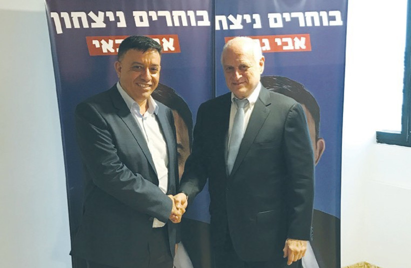 LABOR PARTY chairman Avi Gabbay (left) meets with Malcolm Hoenlein, executive vice chairman of the Conference of Presidents of Major American Jewish Organizations, in Tel Aviv, July 12m 2017. (photo credit: Courtesy)