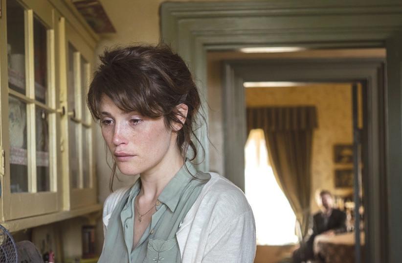 BRITISH ACTRESS Gemma Arterton stars in Radu Mihaileanu's 'The History of Love.' (photo credit: Courtesy)
