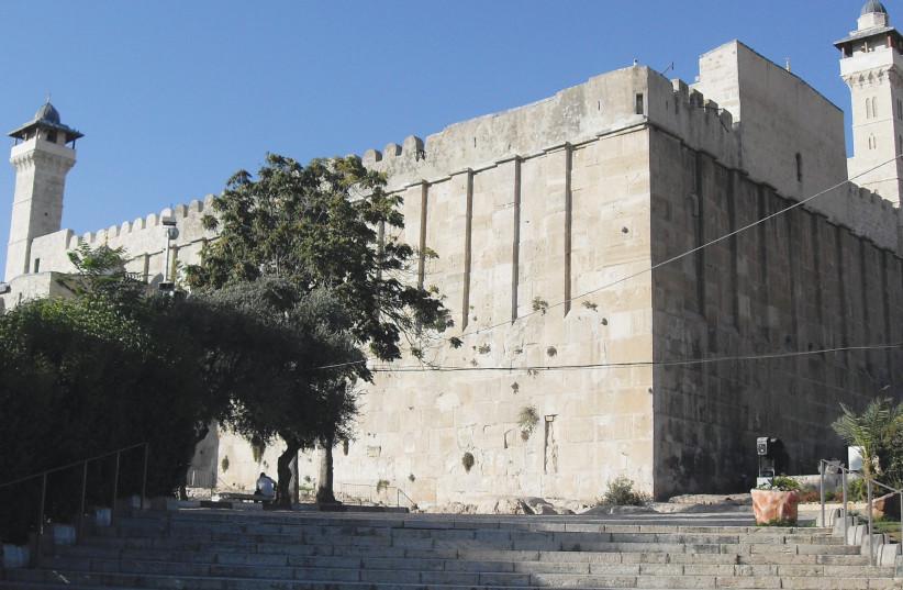 Le Caveau des Patriarches à Hébron (photo credit: WIKIPEDIA)