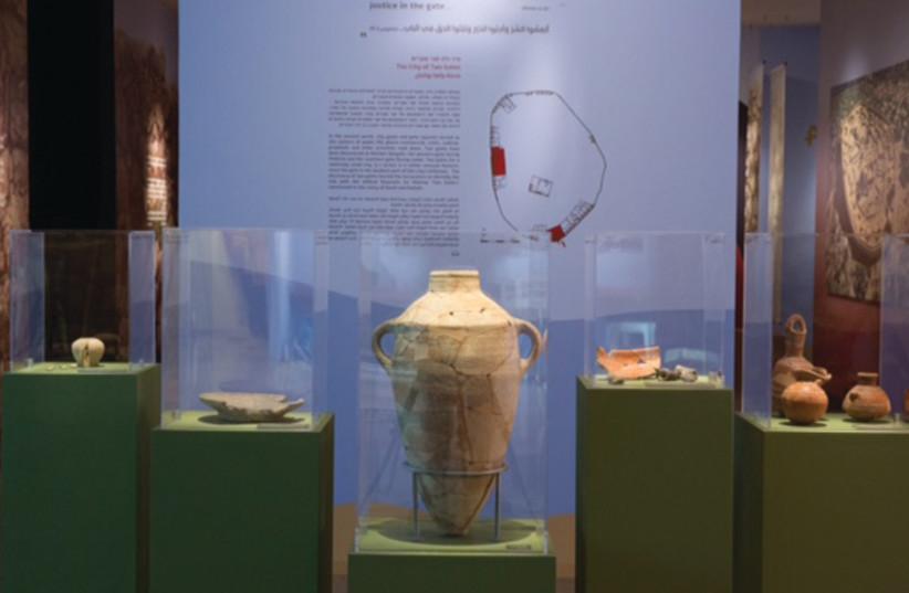 Objets exposés au Musée des Pays de la Bible (photo credit: MUSÉE DES PAYS DE LA BIBLE)