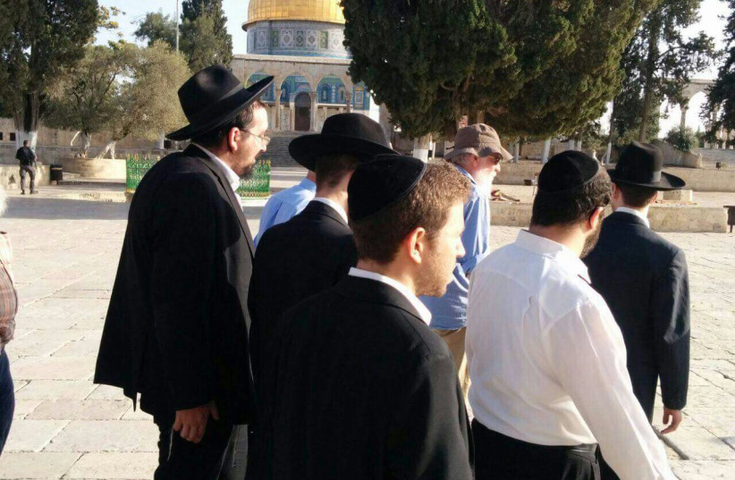 First group of Jews viting Temple Mount after Terror attack July 17 (photo credit: Courtesy)