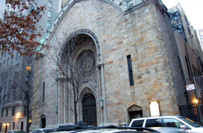 The B'nai Jeshurun Conservative Synagogue in Manhattan (photo credit: WIKIMIDEIA COMMONS CC BY SA AMERICASROOF)