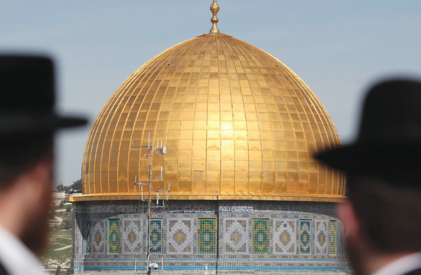 JEWS WILL have to keep on looking at the Temple Mount from a distance. (photo credit: MARC ISRAEL SELLEM/THE JERUSALEM POST)