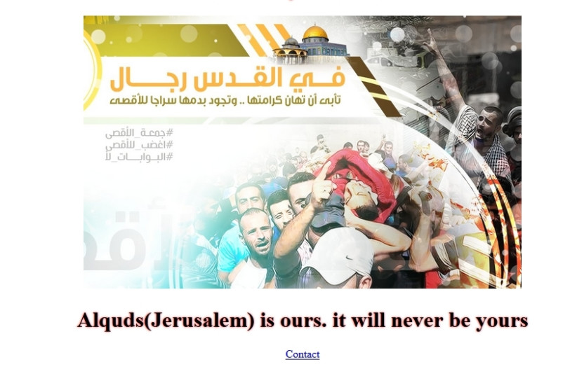 Meretz party website hacked by pro-Palestinian hackers on July 23, 2017. (photo credit: screenshot)