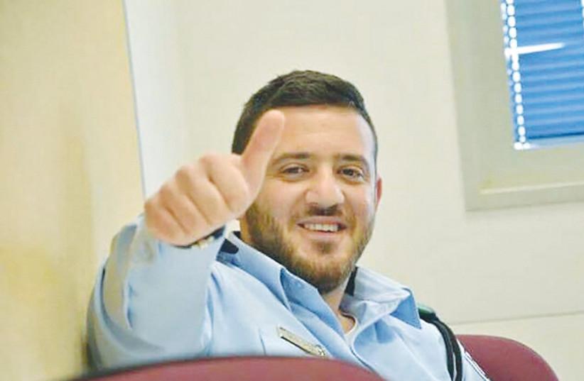 Un des deux policiers druzes assassinés la semaine dernière (photo credit: DR)