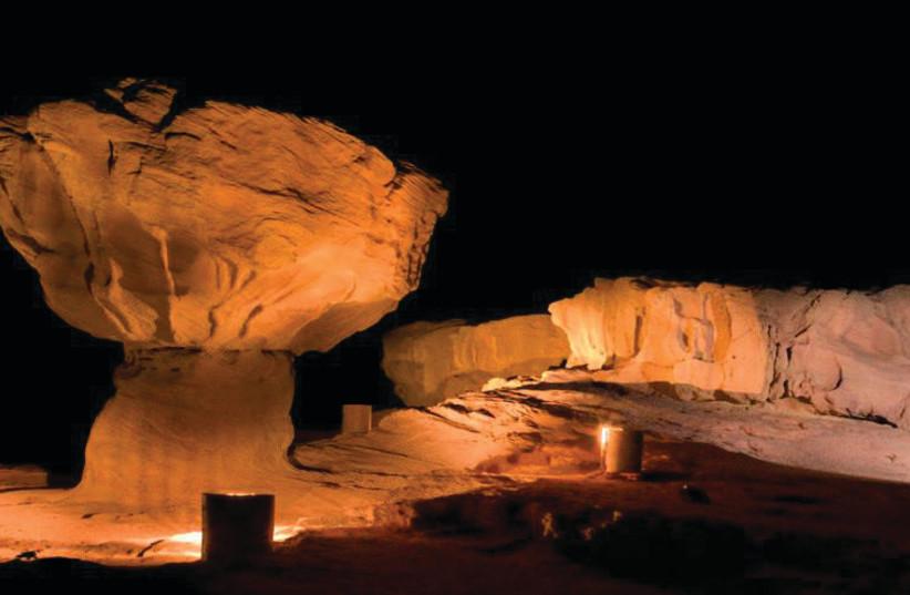 Une vue du parc national de Timna (photo credit: FACEBOOK)