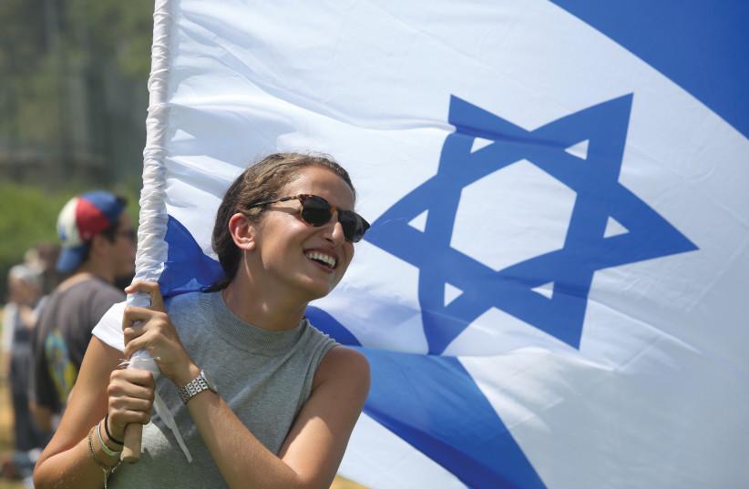 Célébration de l'indépendance à Jérusalem (photo credit: MARC ISRAEL SELLEM/THE JERUSALEM POST)