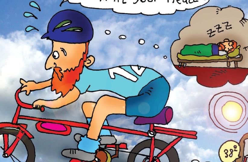 Cartoon (photo credit: PEPE FAINBERG)