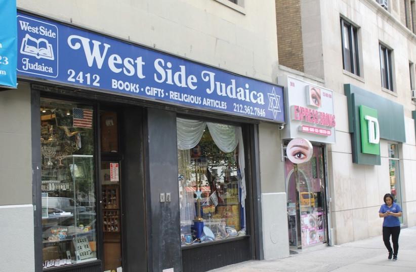 WEST SIDE JUDAICA (photo credit: BEN SALES)