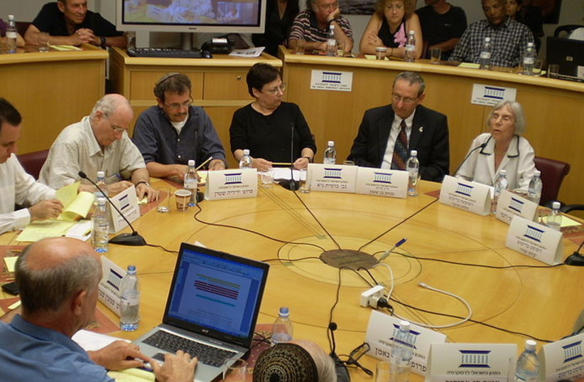 Round table discussion at the Israel Democracy Institute. (photo credit: JONKLINGER/ WIKIMIEDA COMMONS)