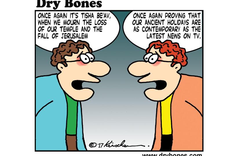 Dry Bones July 31 (photo credit: YAAKOV (DRYBONES) KIRSCHEN)